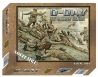D-Day at Omaha Beach (4th Printing) (slightly damaged box)