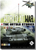 World at War: The Untold Stories