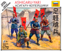 20mm Samurai Battles: Ashigaru with Yari