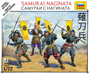 20mm Samurai Battles: Samurai-Naginata